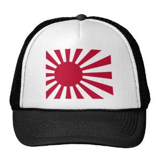 旭日旗の優良製品 メッシュキャップ