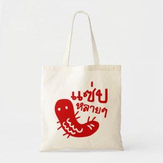 昆虫を>風味がよい♦のSaepたくさんのLai Laiの♦食べて下さい トートバッグ
