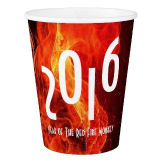 明けましておめでとう2016年間の赤い火猿 紙コップ