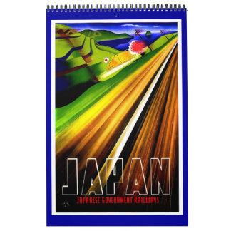明白のカレンダーのヴィンテージ旅行ポスター カレンダー