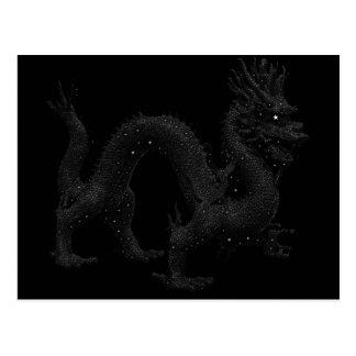 星のドラゴン ポストカード