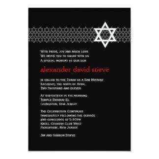 星のバーの(ユダヤ教の)バル・ミツバーの輝くな招待状 カード
