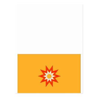 星の金背景: 挨拶は低価格を賛美します ポストカード