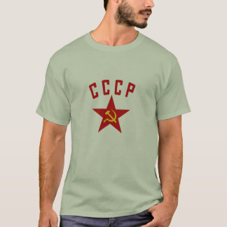 星のCCCP、ハンマー及び鎌 Tシャツ