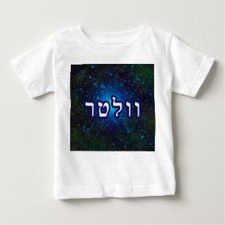 星団ウォルター ベビーTシャツ