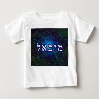 星団ミハエル、Mikhail ベビーTシャツ