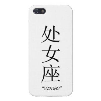 """""""《星座》乙女座""""の(占星術の)十二宮図の印の中国人翻訳 iPhone 5 COVER"""