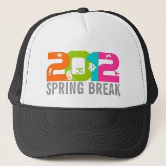 春休み2012の海兵隊員の帽子 キャップ
