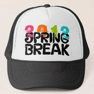 春休み2012色の帽子 キャップ