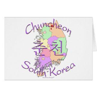春川市南朝鮮 カード