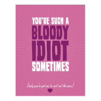 時々あなたは非常に血の馬鹿 ポストカード