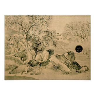 景色1771年 ポスター