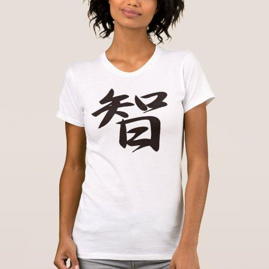 智(Chi:Wisdom) Tシャツ