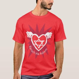 暗いワイシャツ: バルークHa Ashemのダビデの星 Tシャツ