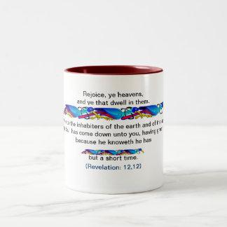 暴露: 12,12コーヒー・マグ ツートーンマグカップ