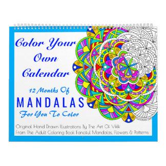 曼荼羅はあなた自身の名前入りな色をこれ着色します カレンダー
