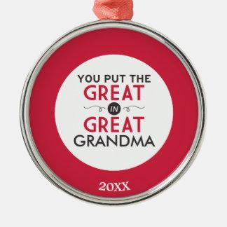 曾祖母に素晴らしいの置きました メタルオーナメント