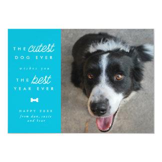 最もかわいい年犬の新年の休日カード カード