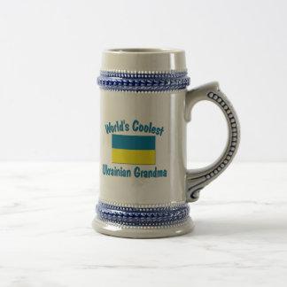 最もクールなウクライナの祖母 ビールジョッキ