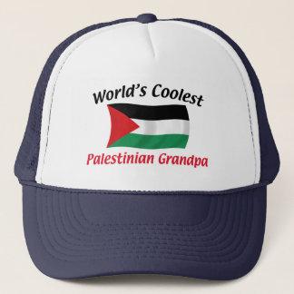 最もクールなパレスチナの祖父 キャップ