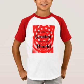 最も素晴らしいパパの青年Tシャツ Tシャツ