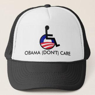 最も遅く、オバマの()心配 キャップ