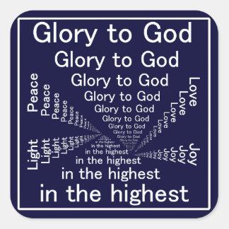 最も高いのの神への栄光 スクエアシール