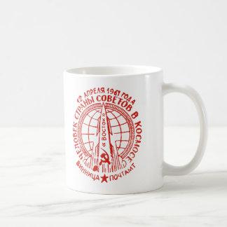 最初有人宇宙飛行のマグ コーヒーマグカップ