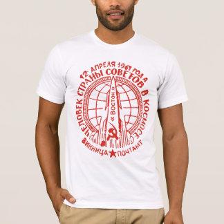 最初有人宇宙飛行のTシャツ Tシャツ