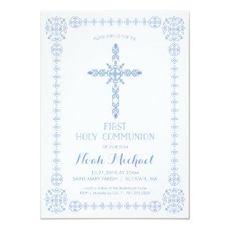 最初聖餐式の男の子の招待状のエレガントな十字 カード