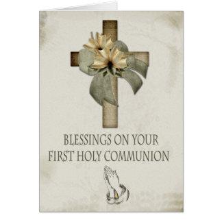 最初聖餐式 グリーティングカード