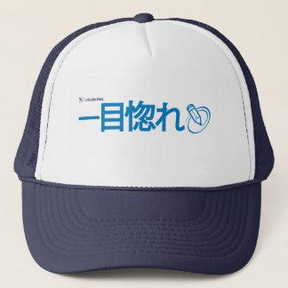 最初視力-日本語(Livejournal)の愛 キャップ