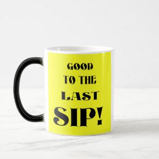 最後の一口! モーフィングマグカップ