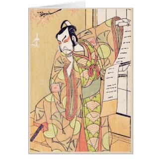 最高の武士として第4市川町Danjuro カード