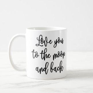 月および背部マグに愛して下さい コーヒーマグカップ