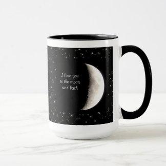 月および背部マグに愛して下さい マグカップ