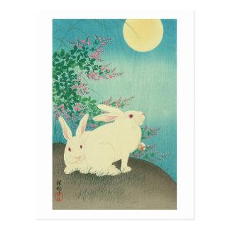 月と兎、古邨のウサギ及び月、Koson、Ukiyo-e ポストカード