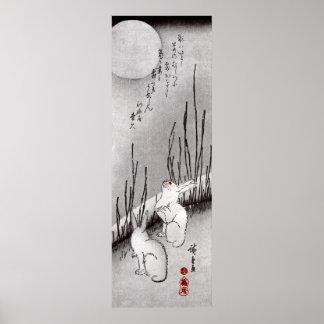 月に兎、広重の月およびウサギ、Hiroshige、Ukiyo-e ポスター