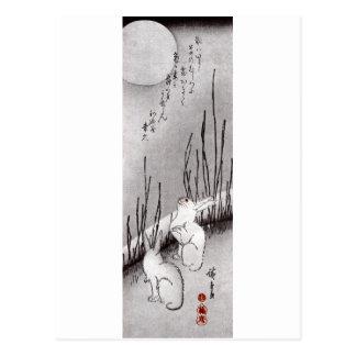 月に兎、広重の月およびウサギ、Hiroshige、Ukiyo-e ポストカード