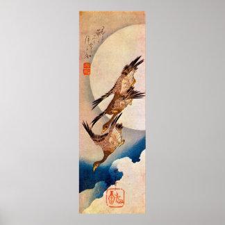月に雁、広重の月及び野生のガチョウ、Hiroshige、Ukiyo-e プリント