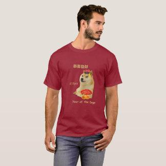 月の新年-総督の年 Tシャツ