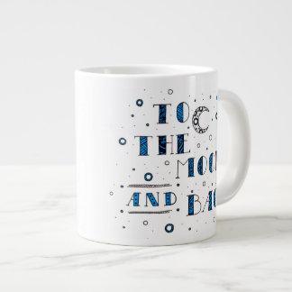 月及び背部マグに ジャンボコーヒーマグカップ
