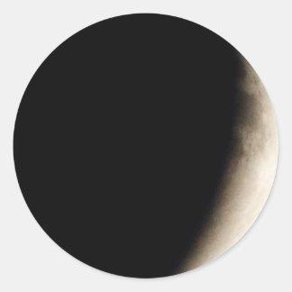 月食(10)の12:55 AM 2014の4月15日、パーティー ラウンドシール