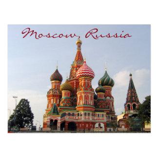 有名なモスクワSt.のベズルのCathedrale ポストカード