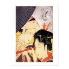 望遠鏡を覗く女、望遠鏡、Hokusai、Ukiyo-eを持つ北斎の女の子 ポストカード