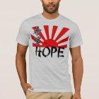 朝日の希望 Tシャツ