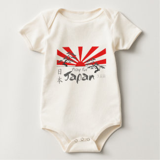 朝日の日本のために祈って下さい ベビーボディスーツ