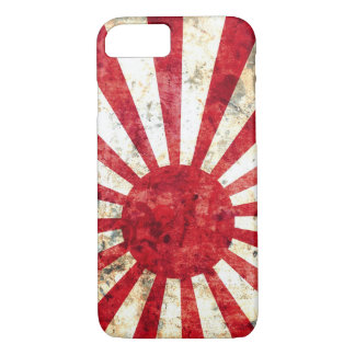朝日のiPhone 7の場合ID™の場合 iPhone 8/7ケース