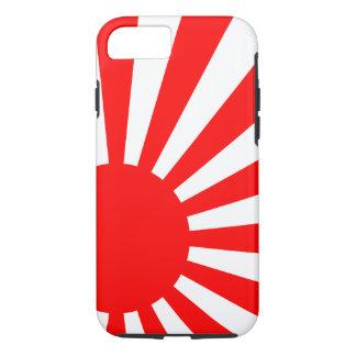 朝日 iPhone 7ケース