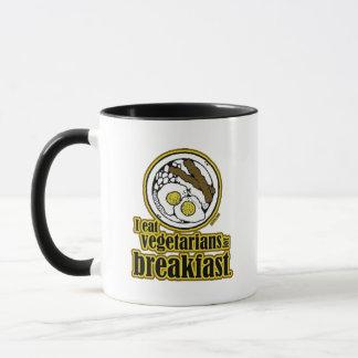 朝食のためのベジタリアン マグカップ